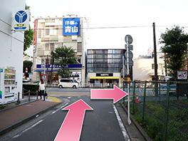 東京中央美容外科横浜院 横浜市営地下鉄ブルーライン・みなとみらい線ルート3