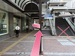 東京中央美容外科横浜院JRルート4