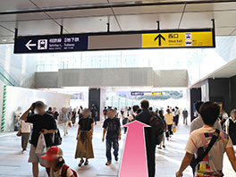 東京中央美容外科横浜院 京急線ルート2