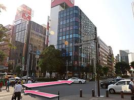 東京中央美容外科横浜院 京急線ルート6