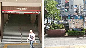 東京中央美容外科堺院ルート01